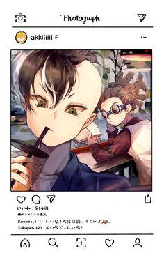 Jude Sharp, Stray Dogs Anime, Inazuma Eleven Go, Korean Art, Boy Art, Hero, Fantasy, Manga, Drawings