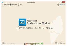 Icecream Slideshow Maker 1.12   Icecream Slideshow Maker--起動時の画面--オールフリーソフト