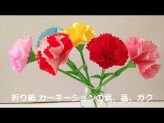 折り紙 カーネーションの葉、茎、ガクの折り方(niceno1)Origami Carnation Flower leaves stem Sepals tutorial - YouTube