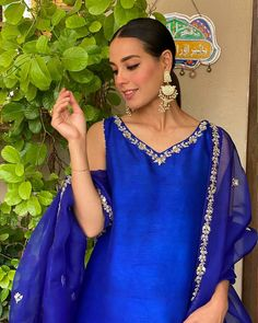 Click on Visit for Video - Full Video on Youtube Iqra Aziz, Video Full, Celebs, Celebrities, Sari, Actresses, Youtube, Fashion, Saree