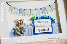The perfect addition for baby boys nursery. Teddy Bear in quilling (paper art) technique with personalized Hebrew name and date of birth. Great gift for Jewish Baby Names, Hebrew Baby Names, Nursery Wall Decor, Nursery Art, Brit Milah, Kids Gifts, Baby Gifts, Name Frame, Naming Ceremony
