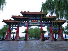 the South Gate of Daming Lake, Jinan, China;