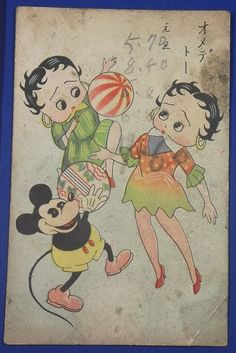 1930's Betty Boop & Mickey Mouse : Japanese New Year Greeting Postcard /   Betty Boop & Mickey Mouse playing with Mari ( balls ) / vintage antique old art card / Japanese history historic paper material Japan disney