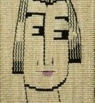 Gallery of Faces Weaving Art, Loom Weaving, Hand Weaving, Tapestry Loom, Small Tapestry, Textiles, Contemporary Tapestries, Wool Wall Hanging, Bead Loom Patterns
