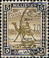 Sudan 1927 Small Camel Postman Fine Used    SG 41 Scott 40    Other African and British Commonwealth Stamps HERE!