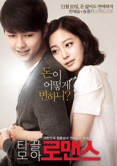 Penny Pinchers - 2011 Korean movie