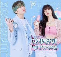 Juki, Man O, Taehyung, Idol, Korea, Wattpad, Ship, Photoshoot, My Love