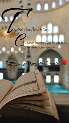 Quran Verses, Quran Quotes, Allah Islam, Islamic Love Quotes, Ftm, Alhamdulillah, Galaxy Wallpaper, Cool Words, Instagram Story