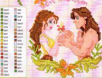 """Gallery.ru / loryah - Album """"Tarzan"""""""