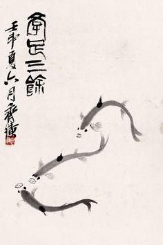 齊白石 - 三魚圖                                  Qi Baishi