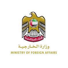 http://www.emaratyah.ae/7025.html وزارة الخارجية ترفع التحذير من السفر إلى الهند