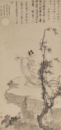 Queen Mother of the West with Greetings for Long Life, Du Jin, 1465-1509, The Indianapolis Museum of Art