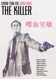 """Poster for """"The Killer"""" - 1989 by John Woo."""
