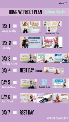 pamela reif  week 4 in 2020  at home workout plan at