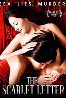 Sex scene in the scarlet letter