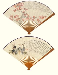 i collect japanese fans....i want a whole walllll fullll