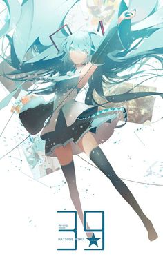 Vocaloid -Hatsune Miku