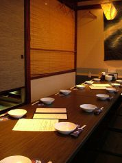 Okayama|岡山(おかやま)|Restaurant|彩食酒屋 火と粋 HITOIK|全室掘りごたつ個室で最大25名様までOK!