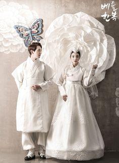 Korean traditional clothes.dress. 한국적인 느낌을 담아 한복드레스의 무한한 변신을 체험해 보세요:D