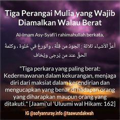 Follow IG @NasihatSahabatCom http://nasihatsahabat.com #nasihatsahabat #mutiarasunnah #motivasiIslami #petuahulama #hadist #hadits #nasihatulama #fatwaulama #akhlak #akhlaq #sunnah #aqidah #akidah #salafiyah #Muslimah #adabIslami #ManhajSalaf #Alhaq #dakwahsunnah #Islam #ittiba #ahlussunnah #tauhid #dakwahtauhid #Alquran #kajiansunnah #salafy #dakwahsalaf #tigaperangaimulia #3perangaimulia #tigaakhlakmulia