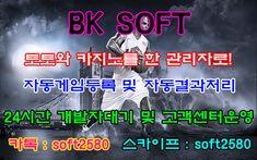 솔루션 토토 솔루션 온라인 카지노 솔루션 제작 임대