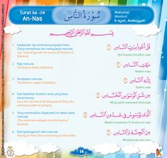 Buku Pintar Juz Amma For Kids Super Lengkap 3 Bahasa Elsa Coloring Pages, The Lord, Doa Islam, Learning Arabic, Quran, Funny Memes, Education, School, Kids