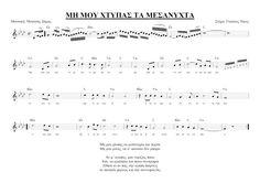 Greek Music, Music Songs, Alto Saxophone