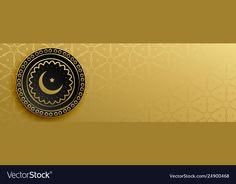 Eid mubarak islamic banner or header design vector image on VectorStock Blue Texture Background, Ramadan Background, Metal Background, Background Banner, Eid Mubarak Gift, Mubarak Ramadan, Header Design, Logo Design, Graphic Design