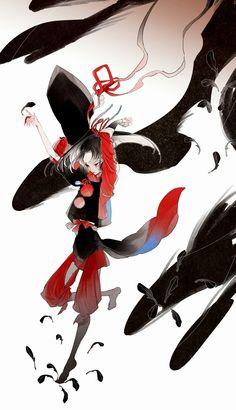 Shadow koi