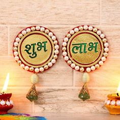 Make Diwali 2015 the grandest ever with these 50+ Diwali Ideas - Cards, Crafts, Decor, DIY for kids .Collection of amazing DIY ideas for home and office