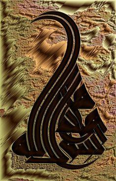 اللهم صل على محمد و آل محمد و عجل فرجهم و اهلك اعدائهم اجمعين