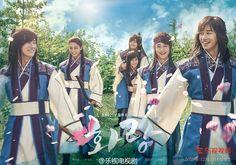 drama hwarang, hwarang v, hwarang bts v, hwarang minho, hwarang park hyungsik, hwarang drama cast, hwarang female lead, minho v