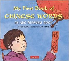 """My first book of Chinese Words, By Faye-lynn Wu  This is an alphabet book that has a Chinese word for each letter of the alphabet. I got this book because a little girl in my class does not speak English and I wanted to relate to her. The only thing I learned so far is """"Good-bye."""" Age range: 3-8"""