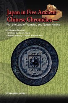 Japan in Five Ancient Chinese Chronicles: Wo, the Land of Yamatai, and Queen Himiko: Massimo Soumaré, Davide Mana: 9784902075229: Amazon.com: Books