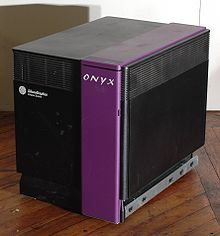 SGI Onyx - Had this one ion loan from Tandem for Cybercafe Sdn Bhd in 1995