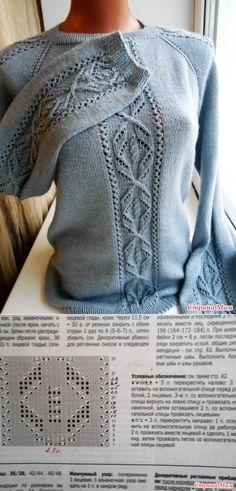Женский свитер из пряжи детский каприз - Вязание - Страна Мам
