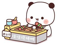 Cute Panda Cartoon, Cute Cartoon Pictures, Cute Love Pictures, Cute Images, Cute Disney Wallpaper, Cute Cartoon Wallpapers, Mochi, Anime Dancer, Cute Bear Drawings