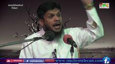 இப்படியும் சுவர்கத் தேடலவாம்! Moulavi Rasmi Shahid Ameeni