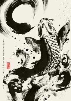 """鯉が滝を昇る図。滝を昇りきると龍に生まれ変わると伝わり、その滝の名を""""登竜門""""という。"""