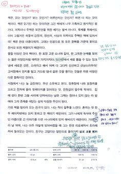 e113b_W5_강영민01