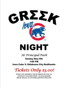 In a Greek Organization? Like Baseball? Come to Greek Night at Principal Park and support the Iowa Cubs when they play against OKC! Iowa Cubs, Greek, Organization, Play, Baseball, Night, Getting Organized, Baseball Promposals, Organisation