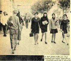 خیابانهای ﺗﻬﺮاﻥ ﺳﺎﻝ ۱۳۵۵