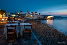 Mykonos,Greece. Mykonos Greece, Night, Travel, Beautiful, Trips, Traveling, Tourism, Outdoor Travel, Vacations