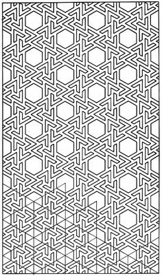 MAH 026 : The Design and Execution of Drawings in Iranian Tilework, Mahmood…