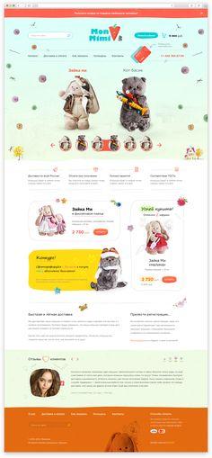 MonMimi – Интернет-магазин игрушек, Site © АндрейСтаховский