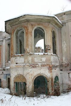 Ruined building in snow, Yekaterinburg, Russia.