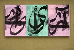 "Sina Fakour, Ficciones Typografika 1432-1434 (72""x36""). Installed on May 16, 2017. More on Ficciones Typografika."