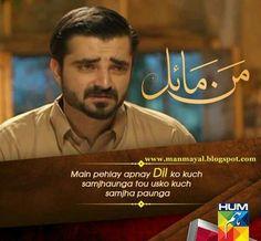 Heart Touching Lines, Drama Quotes, Pakistani Dramas, Love Life, Islamic, Novels, Asia, Actors, Feelings