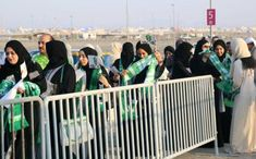Female football fans entered a stadium in Saudi Arabia's western city  of Jeddah on Friday, becoming the first women to attend a football...