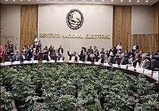 Emite Consejo General recomendaciones para monitoreo de contiendas Electorales Locales | El Puntero